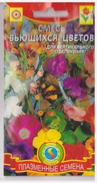 Смесь Вьющихся цветов