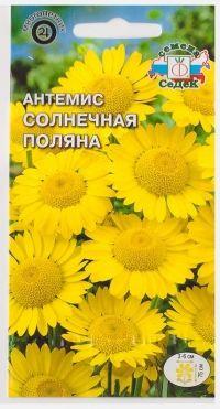 Антемис Солнечная поляна