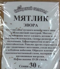 Газон Мятлик Эвора 30 г