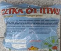 Сетка от птиц 2м*5 м (хаки)