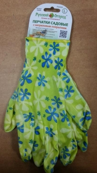 Перчатки садовые Зеленая ромашка ХL