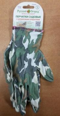 Перчатки садовые Милитари S