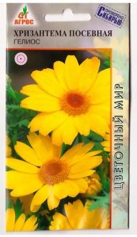 Хризантема Посевная Гелиос
