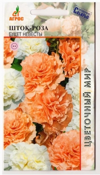 Шток-роза Букет невесты