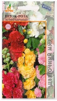 Шток-роза Летний карнавал