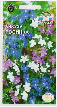 Анхуза Росинка