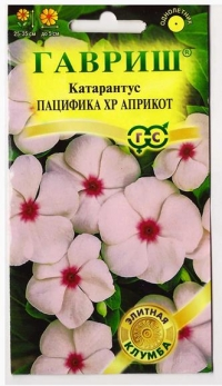 Катарантус Пацифика ХР Априкот