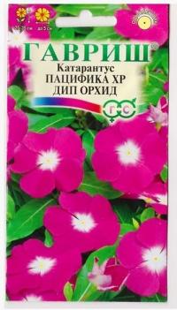 Катарантус Пацифика ХР Дип Орхид