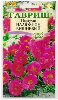 Портулак Иллюзион Вишневый