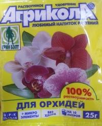 Агрикола для орхидей   (25г)