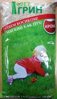 "Газон Топ Грин ""Кроха"""