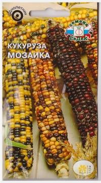 Кукуруза Декоративная Мозаика (смесь)