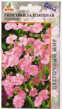 Гипсофила изящная Розовая