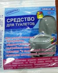 Девон-Н для туалетов