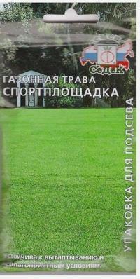Газонная трава Спортплощадка