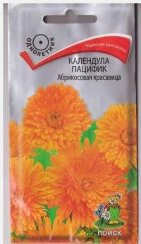 Календула Абрикосовая Красавица пацифик