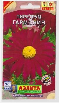 Пиретрум Гармония (персидская ромашка)