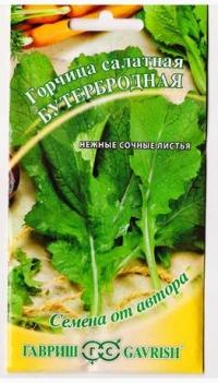 Горчица Бутербродная листовая
