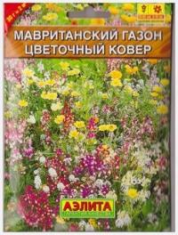 Газон Мавританский Цветочный ковер