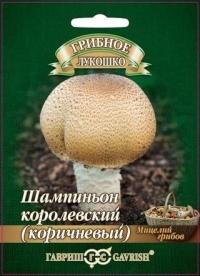 Грибы Шампиньон Коричневый