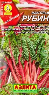 Мангольд Рубин