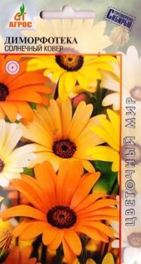 Диморфотека Солнечный ковер