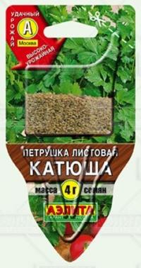 Петрушка листовая Катюша