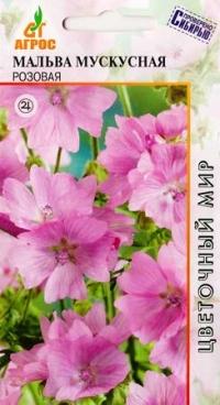 Мальва Розовая мускусная