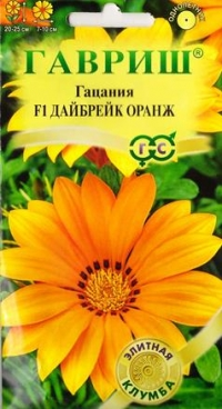 Гацания Дайбрек Оранж