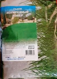 Газон Изумрудный ковер 0,6 кг