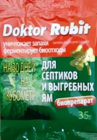 Доктор Рубит д/выгребных ями септиков 35г