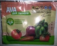 АVА овощ компл удобрение (30гр)
