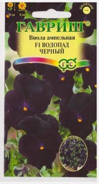 Виола Водопад черный F1