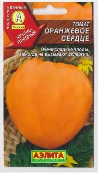 Томат Оранжевое Сердце