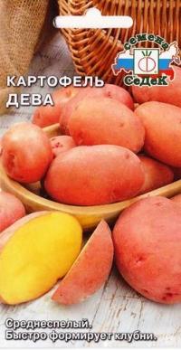 Картофель Дева