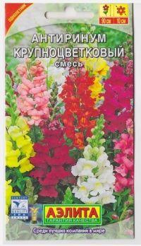Антирринум Крупноцветковый смесь