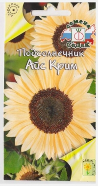 Подсолнечник Айс Крим