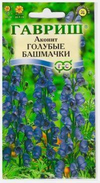 Аконит Голубые башмачки