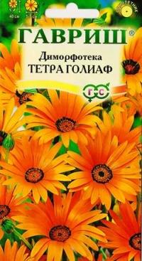 Диморфотека Тетра Голиаф