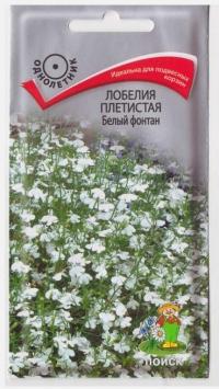 Лобелия Белый фонтан плетистая