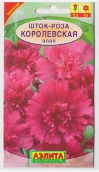 Шток-роза Королевская алая