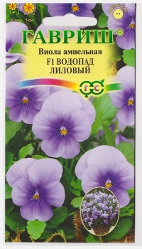 Виола Водопад лиловый F1