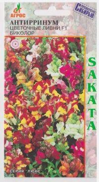 Антирринум Цветочные ливни Биколор