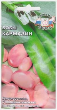 Бобы Кармазин
