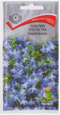 Лобелия Голубой фонтан плетистая