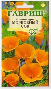 Эшшольция Морковный Сок