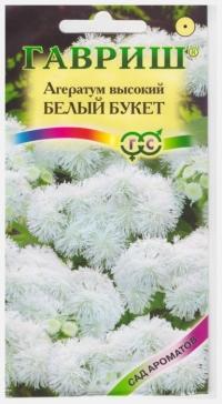 Агератум Белый Букет    сад ароматов