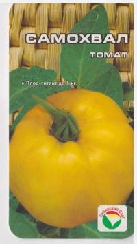 Томат Самохвал