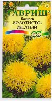 Василек Золотисто-желтый