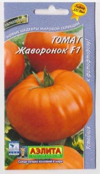 Томат Жаворонок
